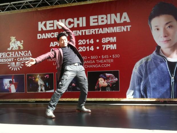 Book Kenichi Ebina